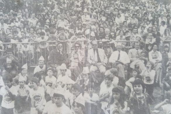 La première Fête en 1977